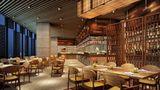Hilton Suzhou Restaurant