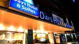 Days Hotel & Suites Fraser Business Park Exterior