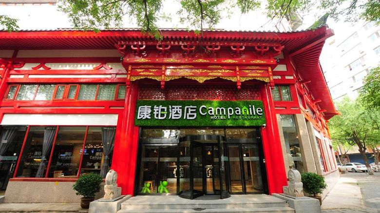 """<b>Campanile Xi'an Bell Tower Exterior</b>. Images powered by <a href=""""https://iceportal.shijigroup.com/"""" title=""""IcePortal"""" target=""""_blank"""">IcePortal</a>."""