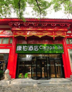Campanile Xi'an Bell Tower