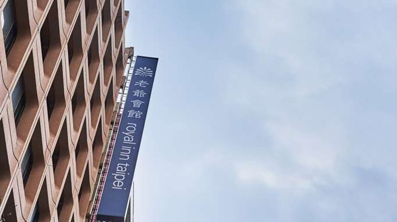 """Royal Inn Taipei Nanxi Exterior. Images powered by <a href=""""http://web.iceportal.com"""" target=""""_blank"""" rel=""""noopener"""">Ice Portal</a>."""