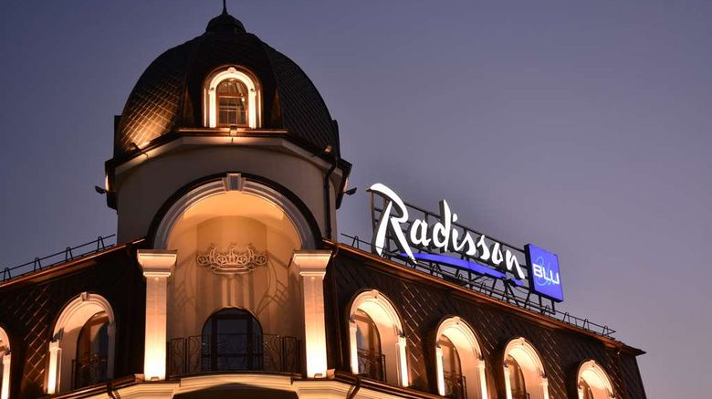 """Radisson Blu Hotel Kyiv Podil Exterior. Images powered by <a href=""""http://web.iceportal.com"""" target=""""_blank"""" rel=""""noopener"""">Ice Portal</a>."""