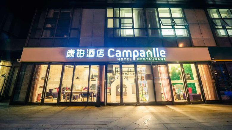 """Campanile Xuzhou East Station Exterior. Images powered by <a href=""""http://web.iceportal.com"""" target=""""_blank"""" rel=""""noopener"""">Ice Portal</a>."""