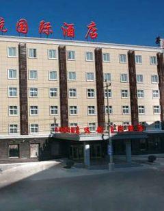 Airport Yuanhang Intl Hotel