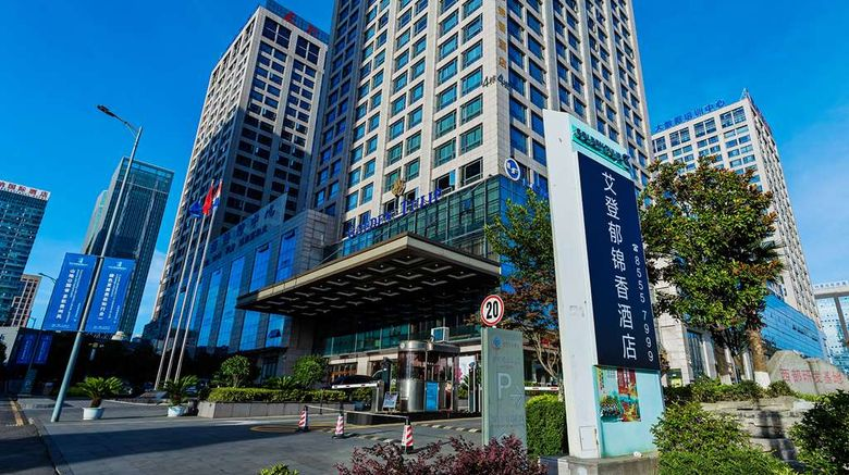 """Golden Tulip Guiyang Exterior. Images powered by <a href=""""http://web.iceportal.com"""" target=""""_blank"""" rel=""""noopener"""">Ice Portal</a>."""