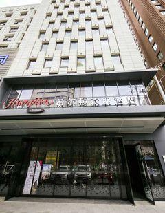 Hampton by Hilton Lanzhou Shopping St