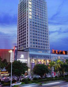 Hampton by Hilton Beihai High Speed Rail