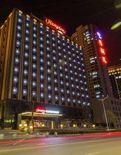 Hampton by Hilton Lanzhou Mogao Avenue