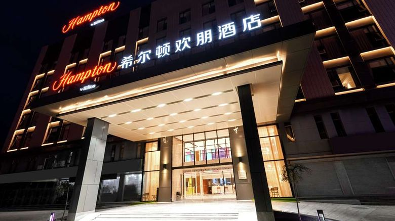 """Hampton by Hilton Binzhou Exterior. Images powered by <a href=""""http://web.iceportal.com"""" target=""""_blank"""" rel=""""noopener"""">Ice Portal</a>."""