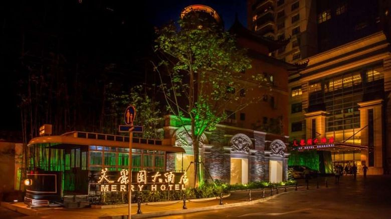 """Rendezvous Merry Hotel Shanghai Exterior. Images powered by <a href=""""http://web.iceportal.com"""" target=""""_blank"""" rel=""""noopener"""">Ice Portal</a>."""