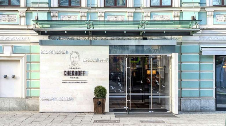 """Chekhoff Hotel Moscow Curio Collection Exterior. Images powered by <a href=""""http://web.iceportal.com"""" target=""""_blank"""" rel=""""noopener"""">Ice Portal</a>."""