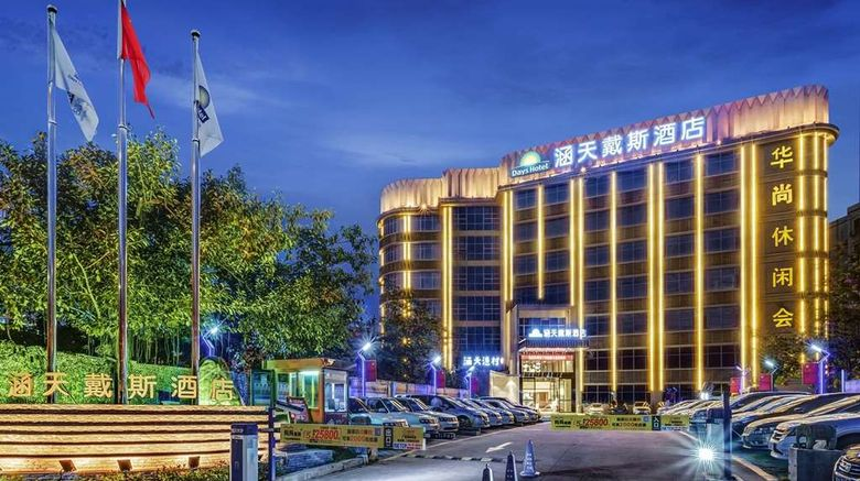 """Days Hotel by Wyndham Guangzhou Hantian Exterior. Images powered by <a href=""""http://web.iceportal.com"""" target=""""_blank"""" rel=""""noopener"""">Ice Portal</a>."""