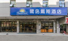 Days Inn by Wyndham Business Place