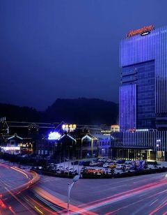Hampton by Hilton Duyun Lingzhi Plaza