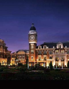 Hilton Beijing Daxing