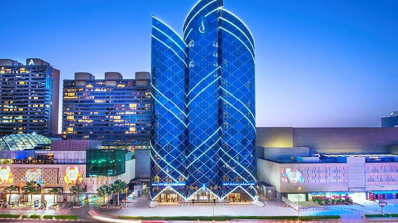 """City Seasons Towers Hotel Exterior. Images powered by <a href=""""http://web.iceportal.com"""" target=""""_blank"""" rel=""""noopener"""">Ice Portal</a>."""