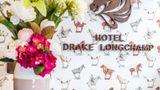 Hotel Drake Longchamp Lobby