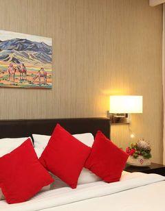 Golden Tulip Hail Hotel