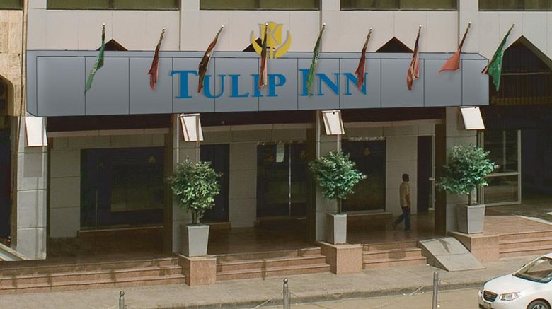 """<b>Tulip Inn Fortaleza Exterior</b>. Images powered by <a href=""""https://iceportal.shijigroup.com/"""" title=""""IcePortal"""" target=""""_blank"""">IcePortal</a>."""