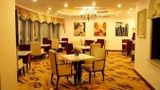 Howard Johnson Paragon Hotel Beijing Restaurant
