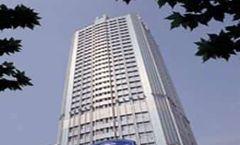 Howard Johnson Plaza Guiyang