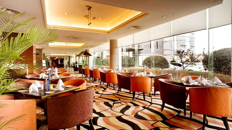 """<b>Howard Johnson Ginwa Plaza Hotel Xi'an Restaurant</b>. Images powered by <a href=""""https://iceportal.shijigroup.com/"""" title=""""IcePortal"""" target=""""_blank"""">IcePortal</a>."""