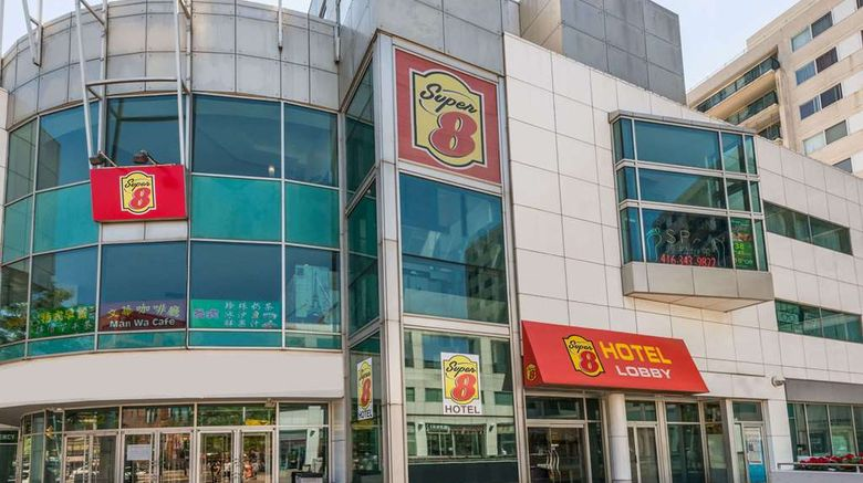 """Super 8 Downtown Toronto Exterior. Images powered by <a href=""""http://web.iceportal.com"""" target=""""_blank"""" rel=""""noopener"""">Ice Portal</a>."""
