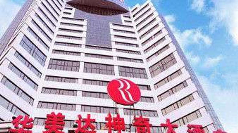 """Ramada Plaza Guiyang Exterior. Images powered by <a href=""""http://web.iceportal.com"""" target=""""_blank"""" rel=""""noopener"""">Ice Portal</a>."""