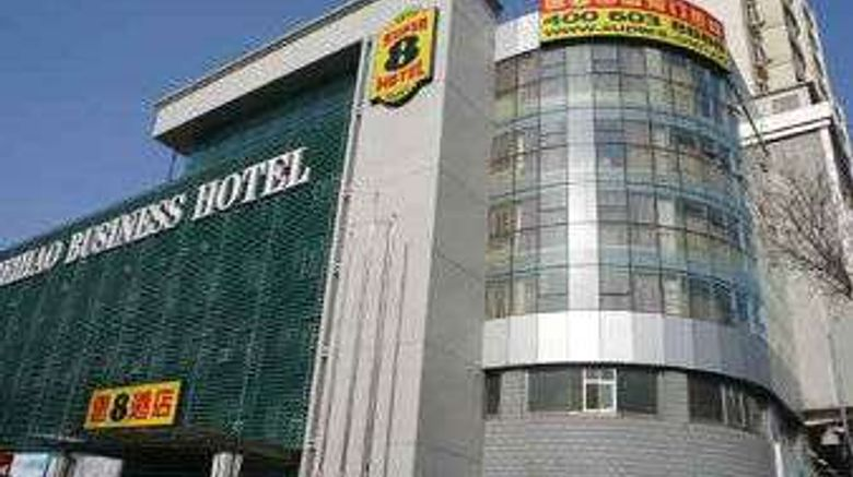 """Super 8 Hotel Urumqi Mei Hao Exterior. Images powered by <a href=""""http://web.iceportal.com"""" target=""""_blank"""" rel=""""noopener"""">Ice Portal</a>."""