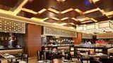 Howard Johnson Kaina Plaza Restaurant