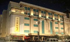 Days Inn City Centre Xi'an