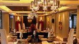 Ramada Bell Tower Hotel, Xi'an Lobby