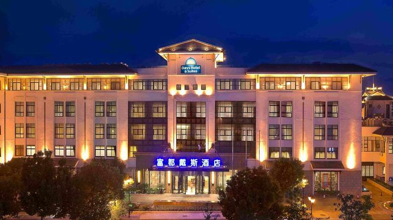 """Days Hotel  and  Suites Fudu Changzhou Exterior. Images powered by <a href=""""http://web.iceportal.com"""" target=""""_blank"""" rel=""""noopener"""">Ice Portal</a>."""