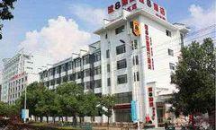 Super 8 Hotel Huangshan Shan Shui
