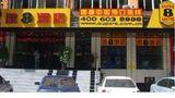 Super 8 Hotel Harbin Zhongyang Street Exterior