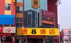 Super 8 Putian Tian Wei