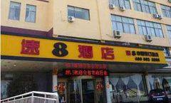 Super 8 Hotel Qingdao Jiaonan