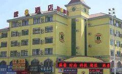Super 8 Hotel Qingdao