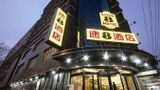 Super 8 Hotel Lanzhou Yan Tan Exterior