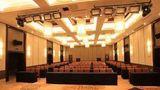 Ramada Suzhou Luzhi Ballroom