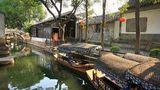 Ramada Suzhou Luzhi Other