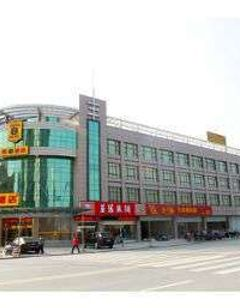 Super 8 Hotel Nantong Hai An Yong