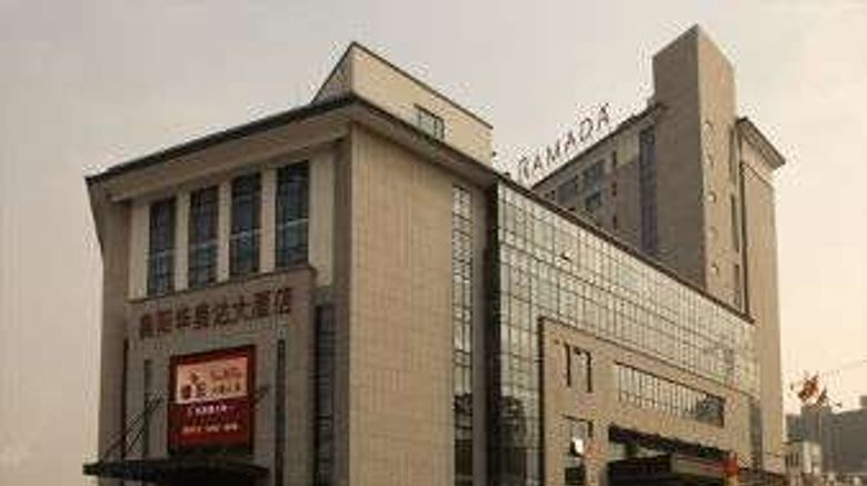 """Ramada Changzhou Exterior. Images powered by <a href=""""http://web.iceportal.com"""" target=""""_blank"""" rel=""""noopener"""">Ice Portal</a>."""