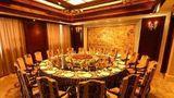 Ramada Changzhou Restaurant