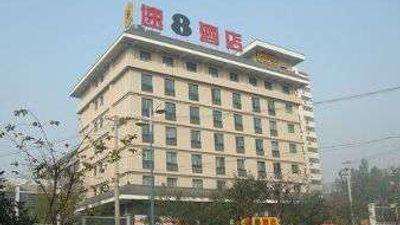 Super 8 Hotel Xian Yu Xiang Men