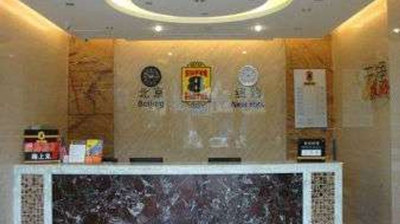 """<b>Super 8 Hotel Deyang Coach Terminal Lobby</b>. Images powered by <a href=""""https://iceportal.shijigroup.com/"""" title=""""IcePortal"""" target=""""_blank"""">IcePortal</a>."""