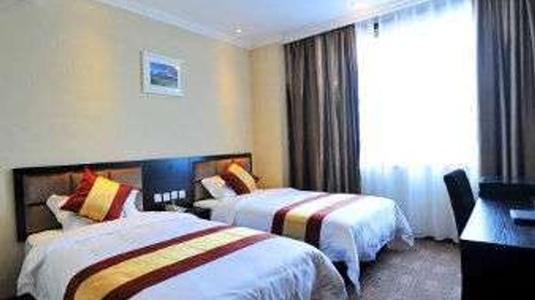 """<b>Super 8 Hotel Deyang Coach Terminal Room</b>. Images powered by <a href=""""https://iceportal.shijigroup.com/"""" title=""""IcePortal"""" target=""""_blank"""">IcePortal</a>."""