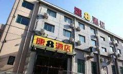 Super 8 Beijing Chao Yang Lu Xing Long