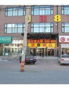 Super 8 Hotel Beijing Ci Qu