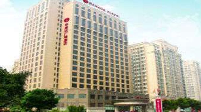 """Ramada Plaza Weifang Exterior. Images powered by <a href=""""http://web.iceportal.com"""" target=""""_blank"""" rel=""""noopener"""">Ice Portal</a>."""